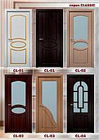 Межкомнатные двери с покрытием ПВХ серия Classic, фото 1