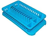 Сушарка пластикова для посуду з піддоном (12тар.) (блакитна) ТМКОНСЕНСУС