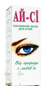 Ай-Си Фиторицид Капли для глаз 9мл.