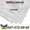 Мешки полипропиленовые 50х75 см (25 кг)