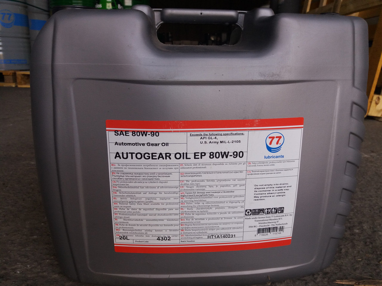 Autogear Oil EP 80W-90, GL-4 (кан. 20 л)