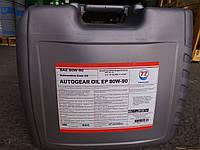 Autogear Oil EP 80W-90, GL-4 (кан. 20 л)