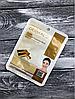 Тканевая маска Dermal Gold Collagen Essence Mask 789