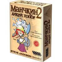 Настольная игра Hobby World Манчкин 2 Дикий Топор цветная версия (4620011811141)