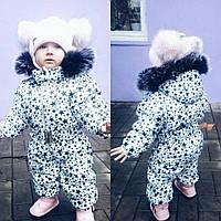 Комбинезон детский зимний на змейке Звезды 80-98 см Очень теплый