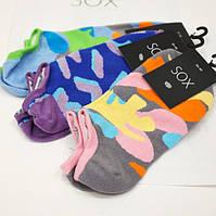 Женские подарочные носки