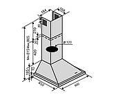Кухонная вытяжка купольная Ventolux NARDI 60 IVORY/BZ (650) IT бежевая, фото 3