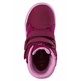 Демисезонные ботинки для девочки Reimatec Patter Wash 569344-3920. Размеры 23  - 35., фото 3