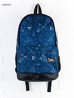 Повседневный рюкзак городской Staff 23L