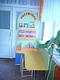 Детский уголок, фото 2