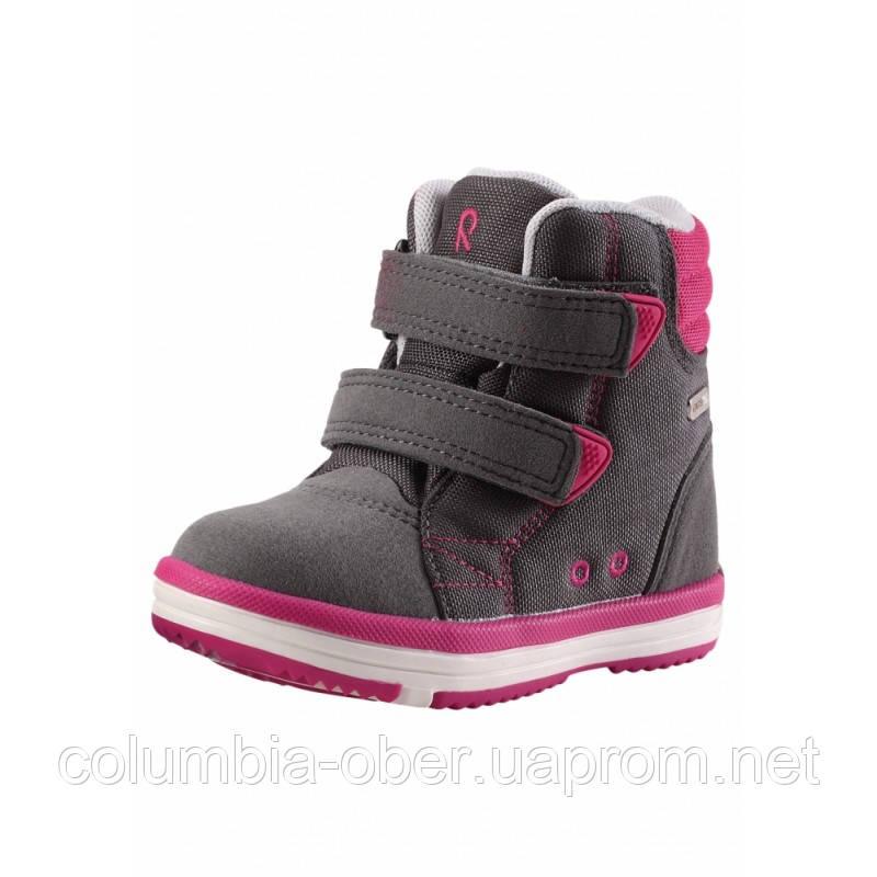 Демисезонные ботинки для девочки Reimatec Patter Wash 569344-9390. Размеры 23  - 35.