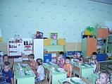 Детский уголок, фото 4