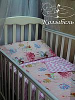 """Комплект сменного постельного в детскую кроватку, польский хлопок """"Сказочные феи"""""""