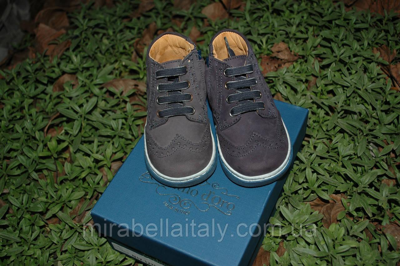 Ботинки замшевые Zecchino d'Oro