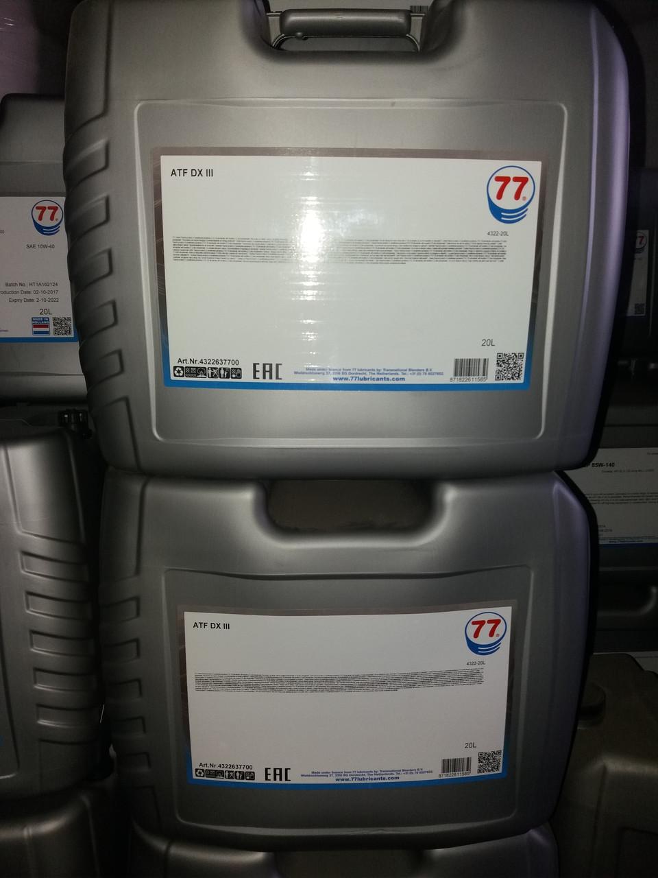 ATF DX III (кан. 20 л)