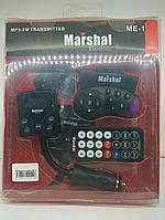 ФМ Модулятор Marshal ME-191