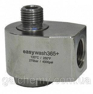 Вращ. угловое соединение поворотной консоли easywash365+