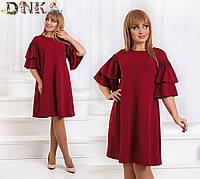 Платье Новогоднее плечи кружево бордо Батал