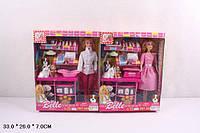 Кукла типа Барби Ветеринар 2 вида, питомцы, столик, чемодан, медикаменты, JX600-59