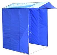 Палатка торговая D1 1,5х1,5