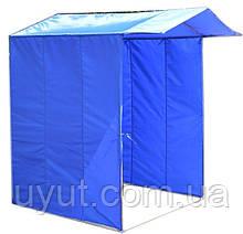 Палатка торговая D3 2,5х2