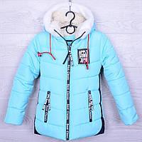 """Куртка детская зимняя """"Best Classic"""" для девочек. 4-8 лет. Голубая. Оптом."""