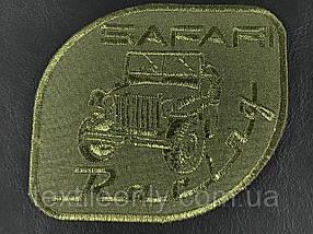 Нашивка safari racing цвет хаки 110х98 мм