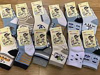 Носки детские, носочки для мальчиков с тормозами до 3 лет
