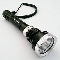 Подводный фонарь со сменными стёклами MagicShine MJ-810B