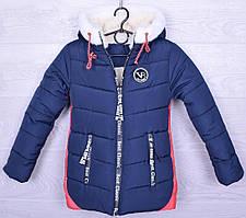 """Куртка детская зимняя """"Best Classic"""" для девочек. 4-8 лет. Синяя+коралловый. Оптом."""