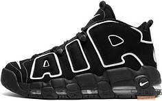 Женские кроссовки Nike Air More Uptempo Black/White Line 312 971 011, Найк Аир Мор Аптемпо 40