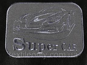 Нашивка Super car цвет серый 135х100 мм