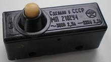 МП 2102