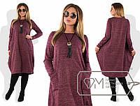 Платье больших размеров из трикотажной вязки