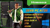 Cовременный Игровой ПК ZEVS PC A730 10 Ядер +8GB DDR4, фото 1