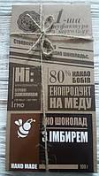 """Черный шоколад с имбирем """"Первая мануфактура эко шоколада"""", 100г"""