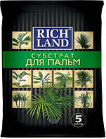 "Субстрат ""Rich Land"" для пальм, 5л"