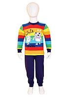 Детская одежда оптом Пижама для мальчиков YALOO оптом р.98-122см