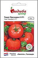"""Насіння томатів Президент F1, томат, 8 нас. ТМ""""Садиба Центр"""""""