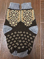 Шкарпетки теплі   шерстяні