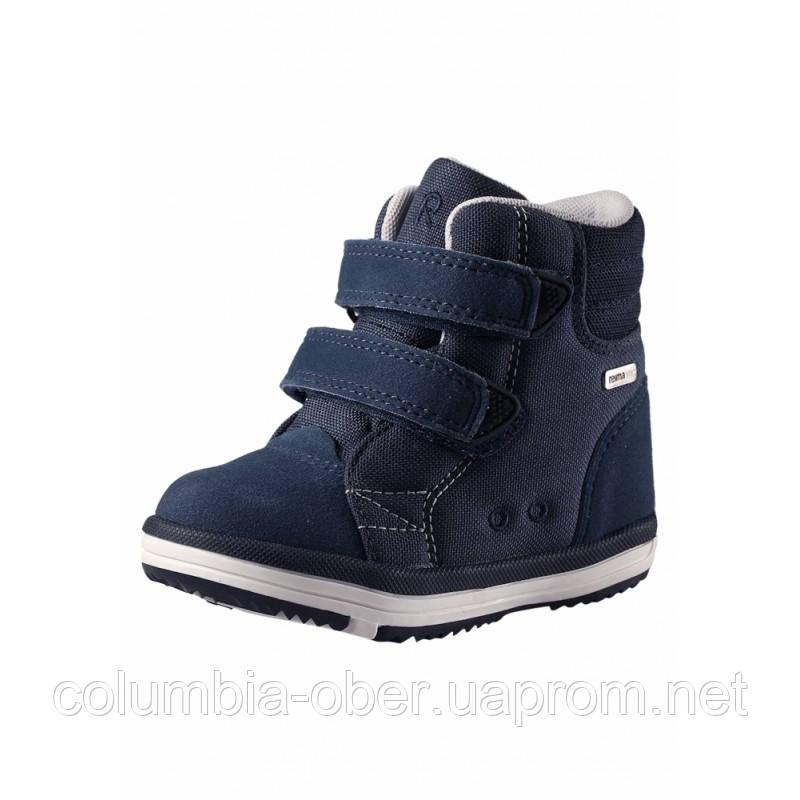 Демисезонные ботинки для мальчика Reimatec Patter Wash 569344-6740. Размеры 20-35.