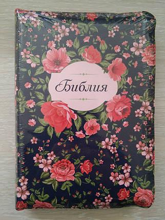 Библия, 14х20,5 см, синяя в цветах, фото 2