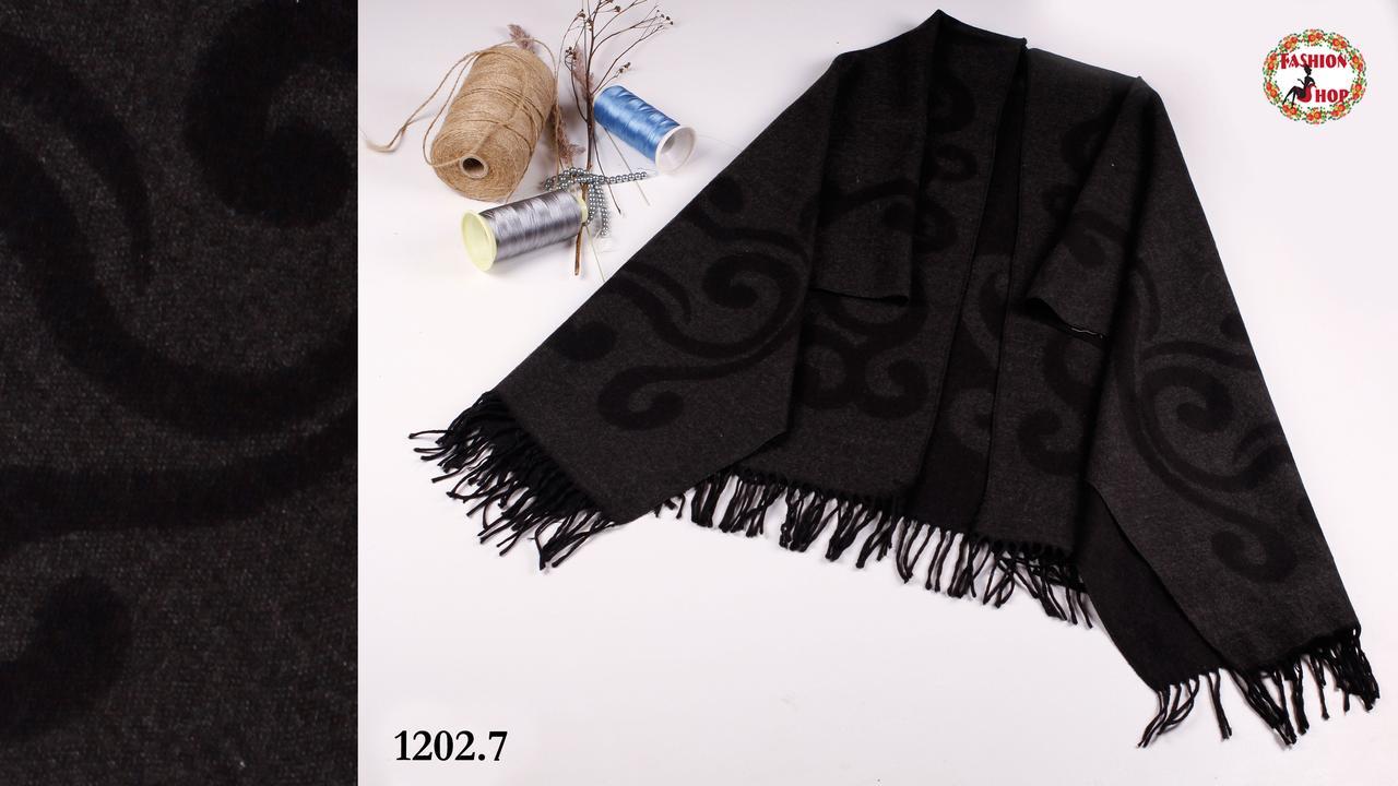Серое стильное шерстяное пончо-плед Пафос