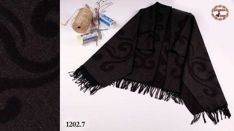 Серое стильное шерстяное пончо-плед Пафос, фото 2