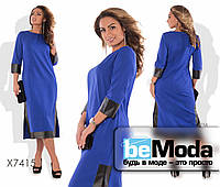 Роскошное женское платье больших размеров с разрезами по бокам и отделкой из экокожи синее