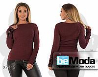 Классический женский свитер больших размеров с пуговицами на рукавах бордовый