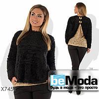 Модная женская кофта из вязки Травка с гипюровой вставкой на спинке черная