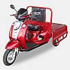 Мотоцикл грузовой Spark SP 110 TR-4