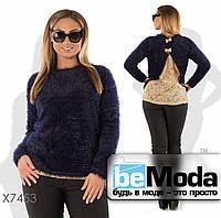 Модная женская кофта из вязки Травка с гипюровой вставкой на спинке синяя