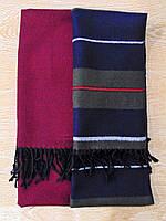 Мужской шарф - Milan